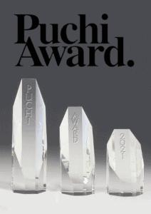 puchi-award-2021
