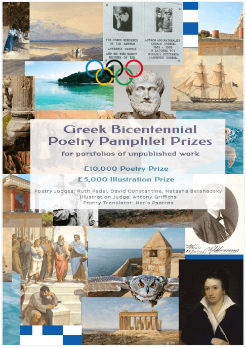 Greek-Bicentennial-Poetry-Pamphlet-Prizes-2021