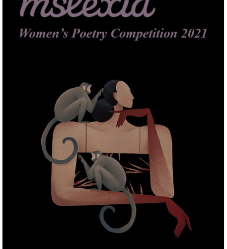 mslexia-womens-poetry-competition-2021